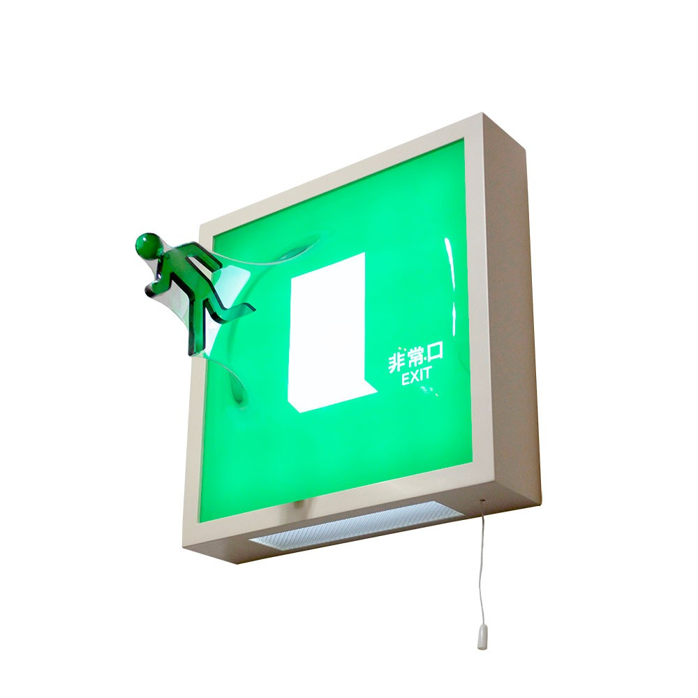 「This is EXIT square」green