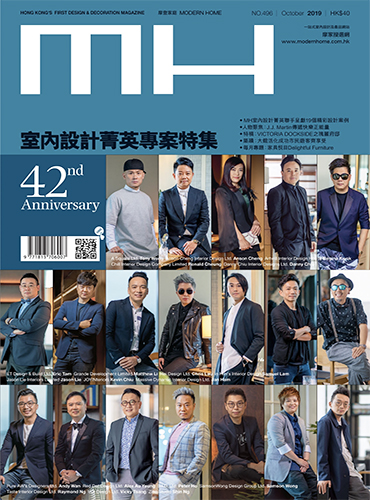 Modern Home No. 498 | Oct 2019